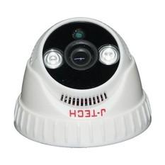 | Camera AHD J-Tech AHD3205 1MP (Trắng)