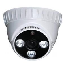 | Camera giám sát Elitek ECC-1017 900TVL (Trắng)
