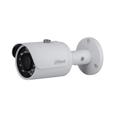 | Camera hồng ngoại IP Dahua IPC-HFW1220SP