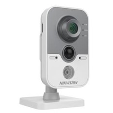 | Camera IP HIKVISION DS-2CD2420F-IW (Trắng)