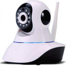 | Camera IP quan sát và báo động (Trắng)