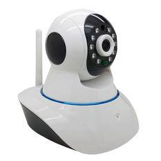 | Camera IP quan sát và báo động W1A (Trắng)
