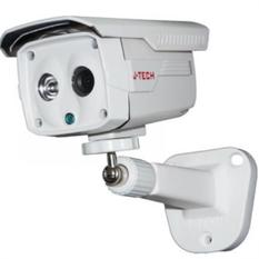 | Camera quan sát AHD J-TECH AHD5604 (Trắng)