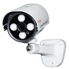 | Camera quan sát AHD J-TECH AHD5605 (Trắng)