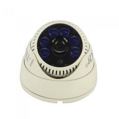 | Camera quan sát I-TECH RX-C6A (Trắng)