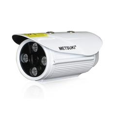| Camera quan sát METSUKI MS-HD4040IPC (Trắng)