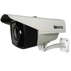 | Camera quan sát QN-3803AHD/H2T (Trắng)