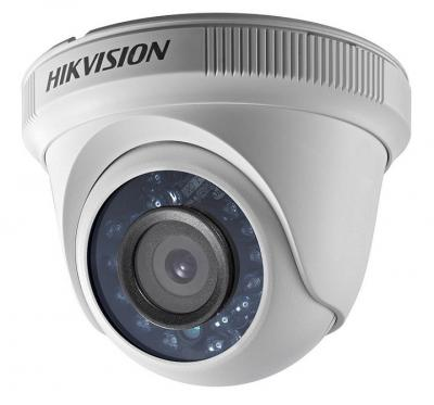 | Camera quan sát VDTECH VDT-135AHD 1.5 (Trắng)