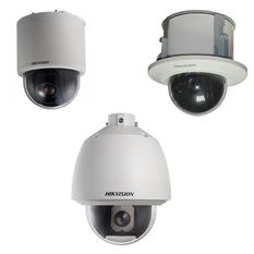 | Camera speed dome TVI trong nhà/ngoài trời HIKVISION DS-2AE5223T (Trắng)