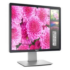 | Màn hình vi tính LCD DELL 19inch - Model P1914S (Đen)